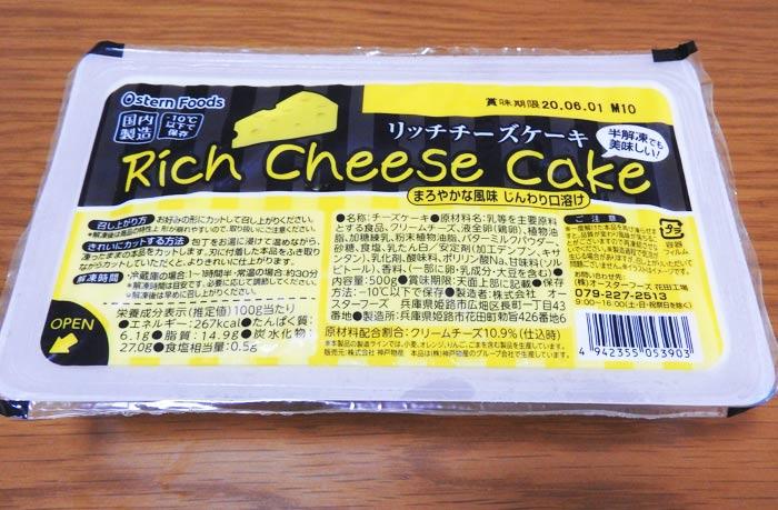 クリーム チーズ 業務 スーパー